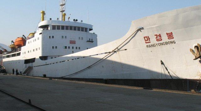 러 특수부대, 블라디보스톡 해양 터미널 봉쇄